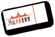 ticket_image